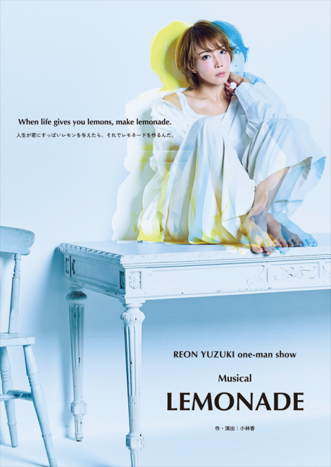 REON YUZUKI one-man show Musical 「LEMONADE」