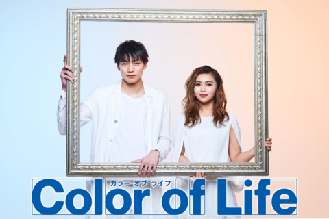 New Musical 『Color of Life』