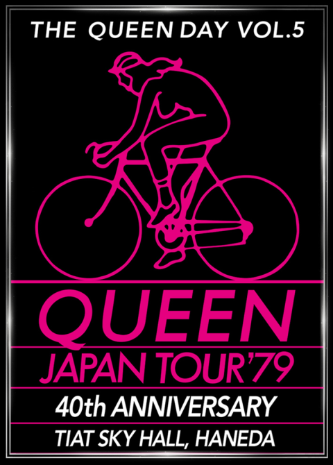 The Queen Day Vol.5 ~QUEEN JAPAN TOUR '79/40周年記念~