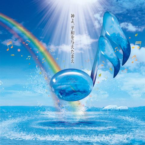 近江の春 びわ湖クラシック音楽祭2019