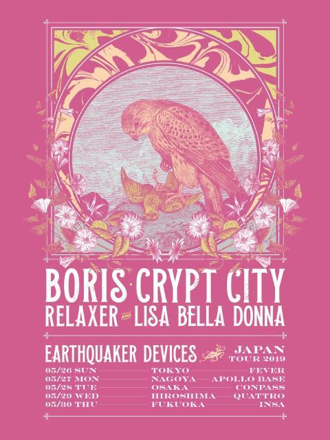Earth Quaker Devices Tour 2019