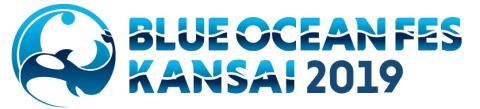 ブルーオーシャンフェス KANSAI 2019