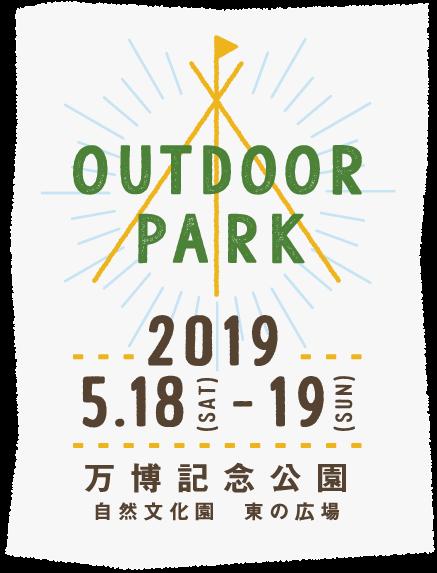 OUTDOOR PARK 2019