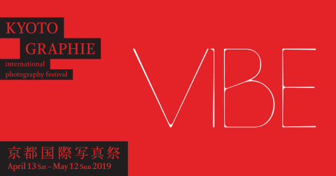KYOTOGRAPHIE京都国際写真祭2019