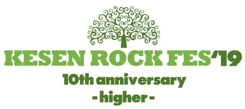 KESEN ROCK FESTIVAL'19