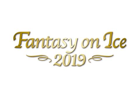 Fantasy on Ice 2019 in KOBE