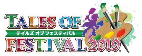 テイルズ オブ フェスティバル 2019