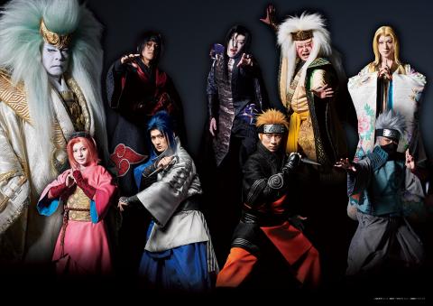 南座新開場記念 新作歌舞伎「NARUTO-ナルト-」