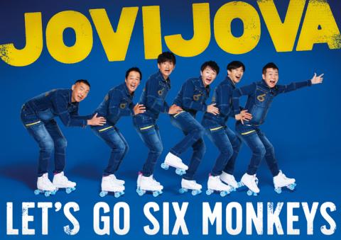 ジョビジョバライブ『LET'S GO SIX MONKEYS』