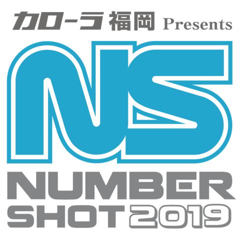 NUMBER SHOT 2019