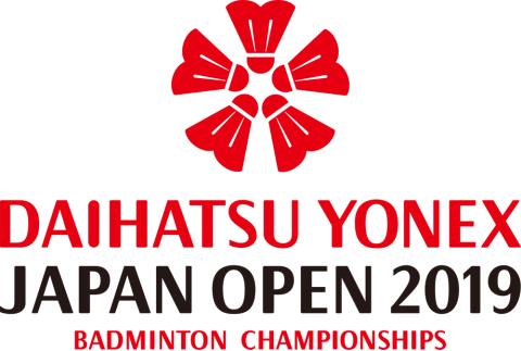 ダイハツ・ヨネックスジャパンオープン2019 バドミントン選手権大会
