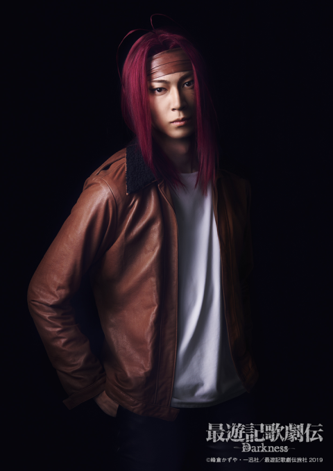 最遊記歌劇伝-Darkness-