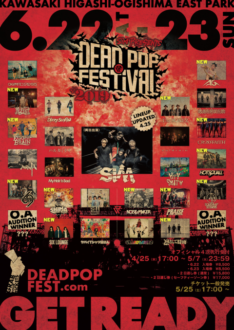 SiM PRESENTS DEAD POP FESTiVAL 2019