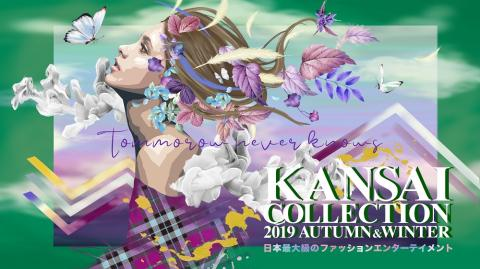 KANSAI COLLECTION 2019 AUTUMN&WINTER
