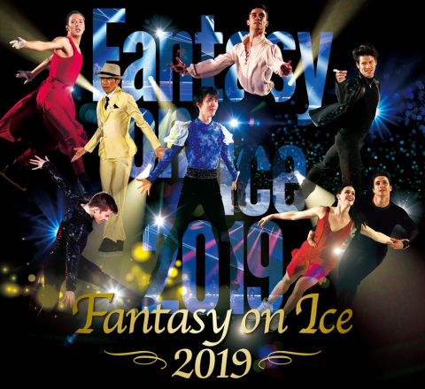 Fantasy on Ice 2019