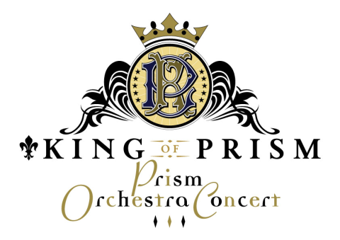 KING OF PRISM -Rose Party 2019-
