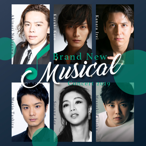 Brand New Musical Concert 2019