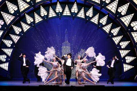 劇団四季「パリのアメリカ人」名古屋