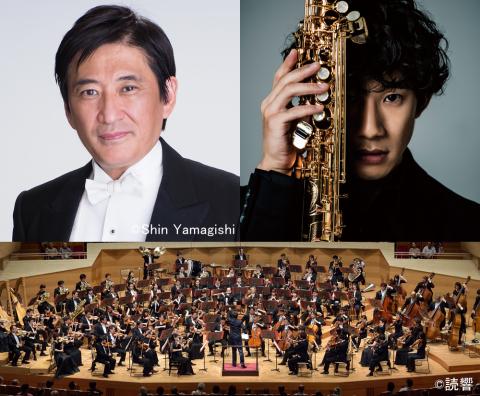 読売日本交響楽団「みんなのミュシャ ミュシャからマンガへ-線の魔術」開催記念プレミアム・コンサート