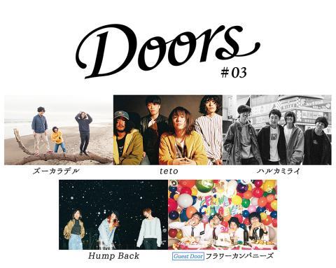 Doors#3