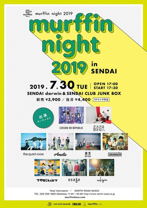murffin night 2019 in SENDAI