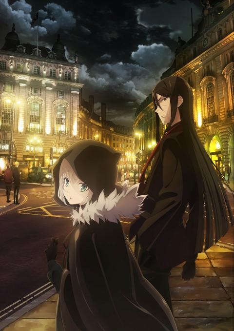 TVアニメ「ロード・エルメロイII世の事件簿-魔眼蒐集列車 Grace note-」