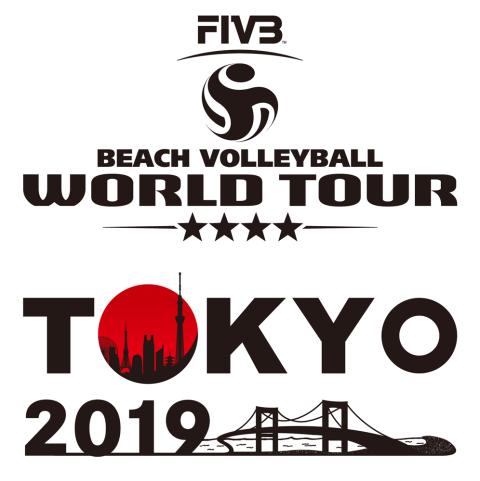 FIVBビーチバレーボールワールドツアー2019 4-star 東京大会