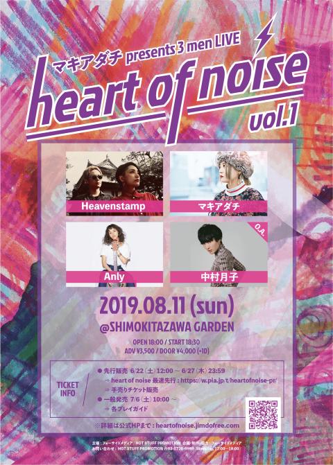 マキアダチ presents 3 men LIVE heart of noise Vol.1