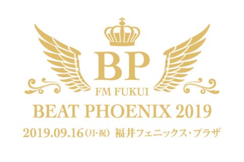 FM FUKUI BEAT PHOENIX 2019