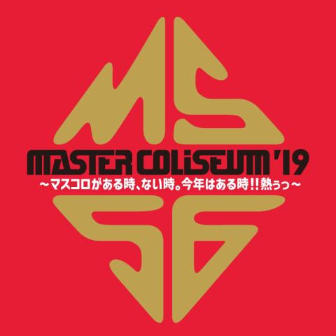 MASTER COLISEUM '19