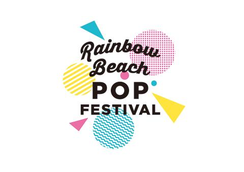 RainbowBeachPopFes
