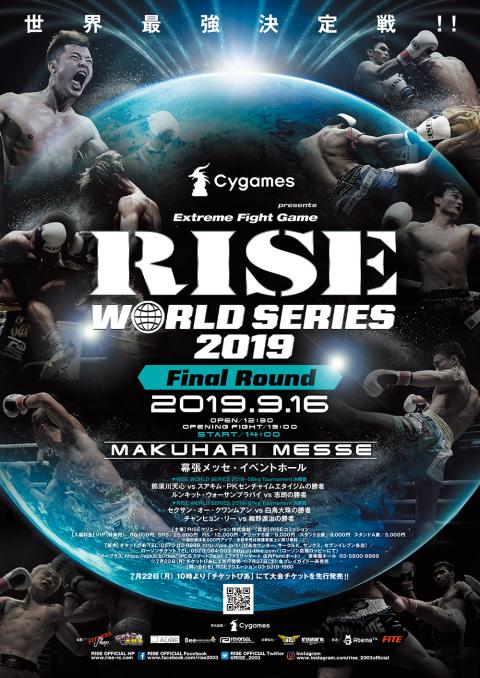 RISE WORLD SERIES 2019 Final Round
