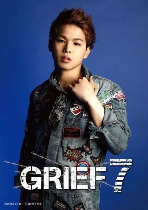 「GRIEF7 Sin#2」
