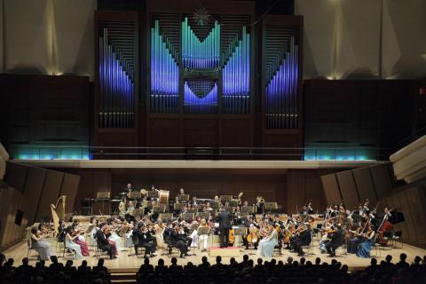 新日本フィル ニューイヤー・コンサート2020