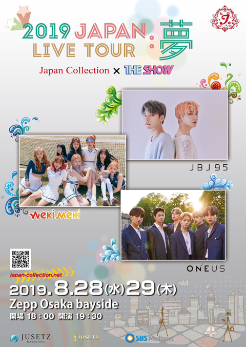 2019 JAPAN Live Tour:夢 Japan Collection × THE SHOW