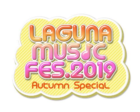 LAGUNA MUSIC FES. 2019 Autumn Special