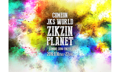 COMEON!! Jang Keun Suk WORLD ZIKZIN PLANET