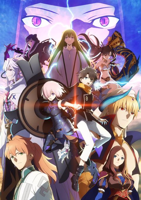 TVアニメ「Fate/Grand Order -絶対魔獣戦線バビロニア-」