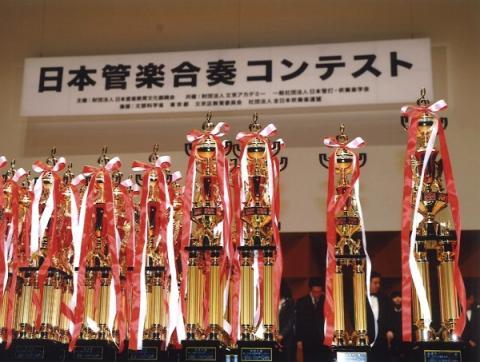 2019 コンテスト 日本 学 合奏 管
