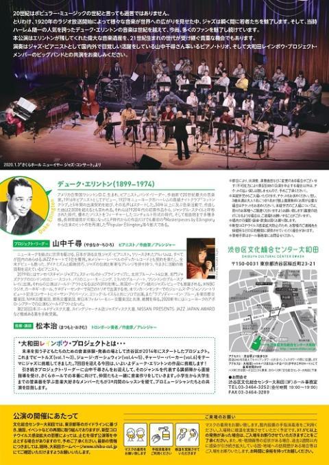 キン プリ コンサート チケット キャサリン・ジェンキンス コンサート ~ 愛と祈り