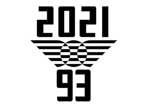 日程 2021 高校 選抜 野球 【選抜高校野球(センバツ)2021】甲子園で観戦できる?入場料はいくら?