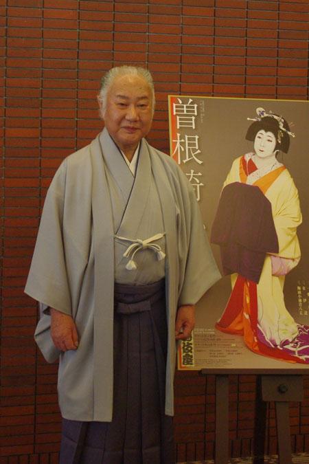 藤十郎 坂田 テレ朝POST »