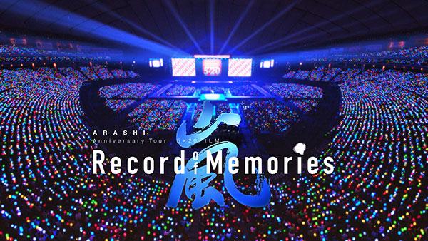"「ARASHI Anniversary Tour 5×20 FILM ""Record of Memories""」ムビチケカード"