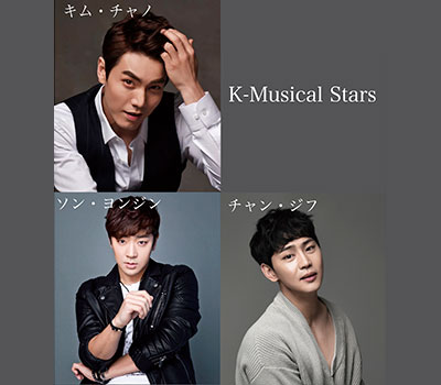 K-Musical Stars