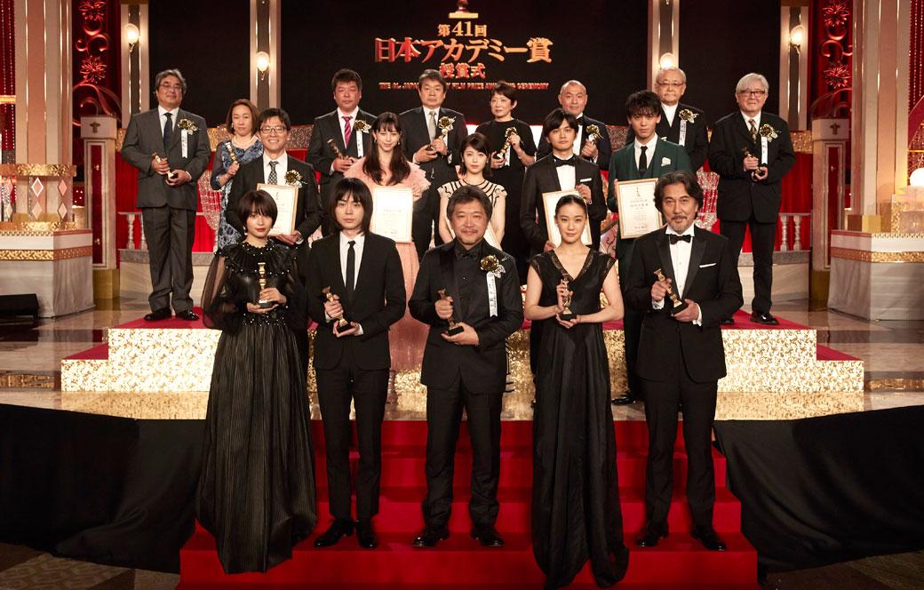第42回日本アカデミー賞授賞式|...