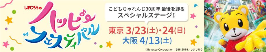 【大阪モーターサイクルショー 】入場者急増を …